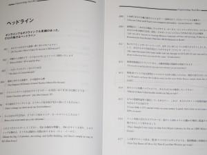 DSC01309b_s